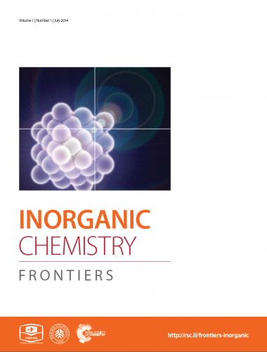 Inorganic Chemistry Frontiers cover art, cluster of atoms in roughly cubic shape