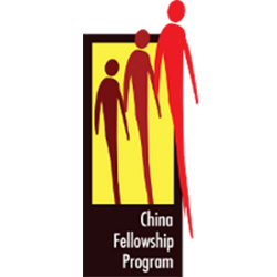 Announcing The 2017 Class Of China Fellows 125