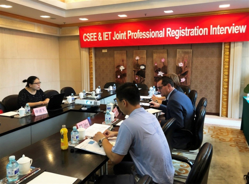 IET China host joint event with Chinese Society for Electrical Engineering (CSEE) 6648